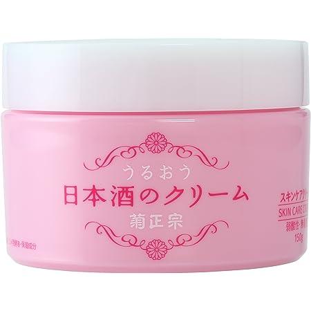 Kikumasamune Japanese Sake Skin Care Cream, Moisturizing Women and Men Face and Body 150g