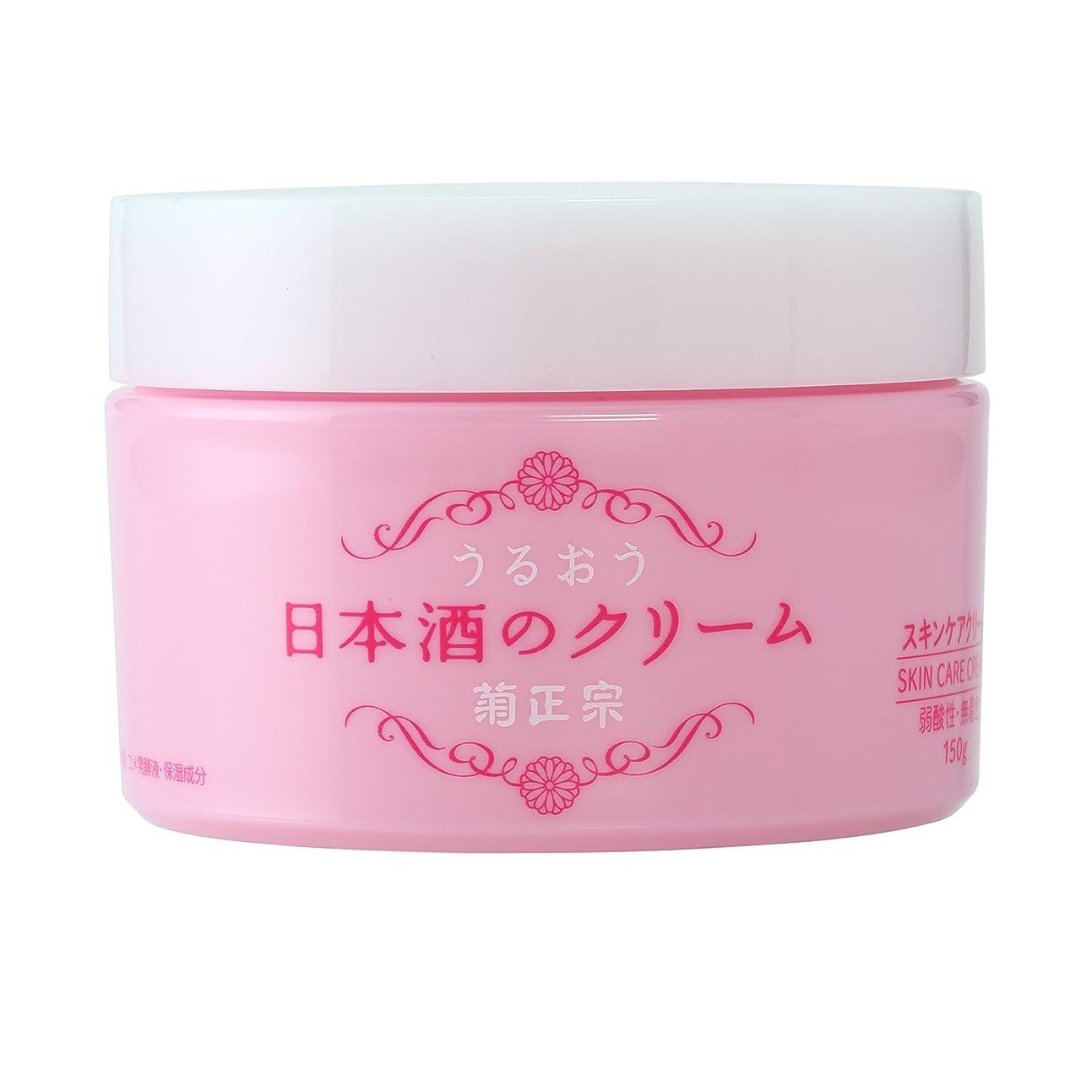 たくさん権限を与える服菊正宗 日本酒のクリーム 150g 顔 全身 保湿