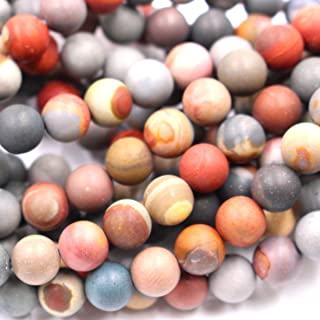 Natural Unpolished Colorful Ocean Agate Round Jewerlry Making Gemstone Beads (8mm)