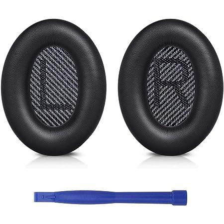 イヤーパッド イヤークッション 交換用 Bose QuietComfort 35 & 35ii(QC35 & QC35ii)に対応 革 ヘッドフォンに適用 遮音 メモリフォーム