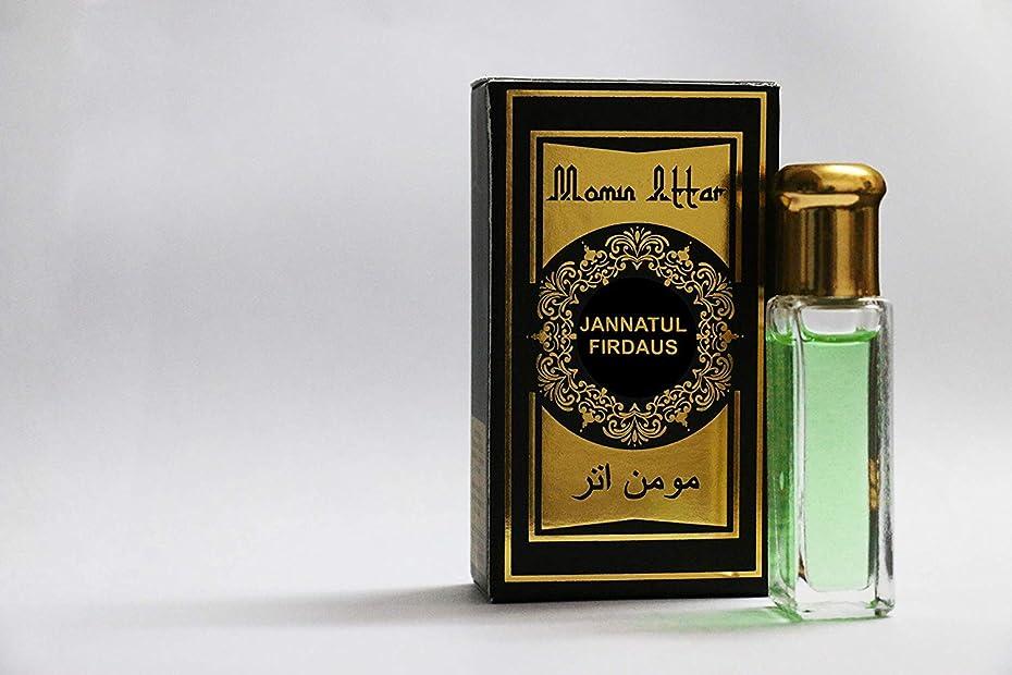 無臭連帯説得LONG ON天然有機MOMINアターITTAR/ITTR「JANNAT ULフィルダウスアターITTAR」8MLロール持続する高品質 アターITRA最高品質の香水はアターを持続長いスプレー