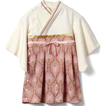 Sweet Mommy 袴 ロンパース ベビー 着物 カバーオール 日本製ダマスク柄ちりめん オーガニックコットン身頃 女の子 ピンク 90