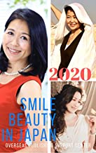 Smile Beauty in Japan: 2020 (English Edition)