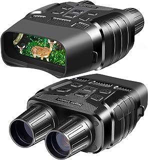 مناظير الرؤية الليلية بالاشعة تحت الحمراء التقاط صور عالي الدقة وفيديو 980 بكسل من بعد 300 متر/984 قدم في الظلام التام، نظ...