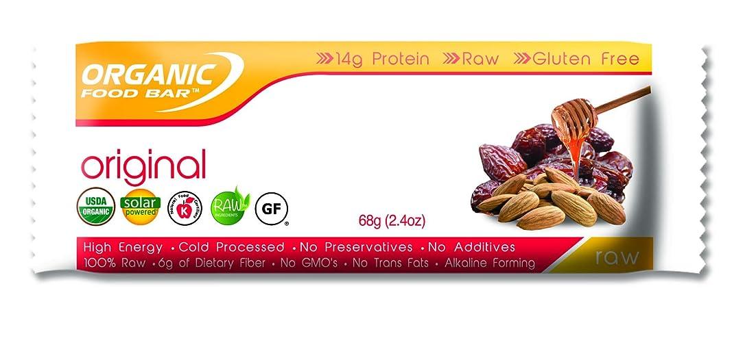 教養がある成長前文14gオーガニックプロテインフードバー オリジナルハニー アメリカ農務省(USDA)公認オーガニック使用 【お得な12本セット】 【国内?アメリカからの送料無料】 Organic Food Bar Original