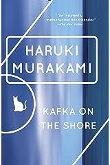 Kafka on the Shore (Vintage International) Kindle Edition