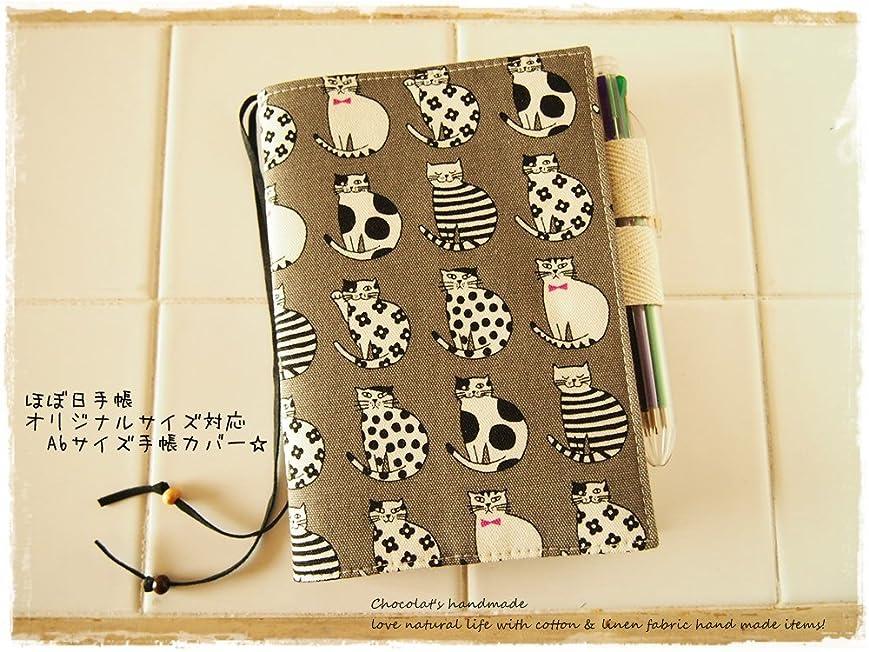 足音抑圧する雑品手帳カバーほぼ日手帳オリジナルサイズ対応A6手帳カバー 猫ねこネコ グレー