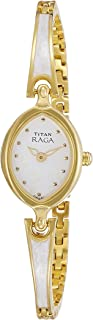 Titan Raga Women's Brown Dial Stainless Steel Band Watch - T2370YM12
