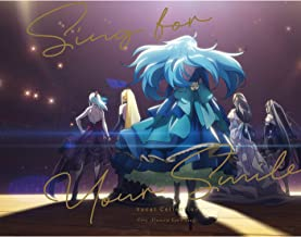 Vivy -Fluorite Eye's Song- Vocal Collection ~Sing for Your Smile~