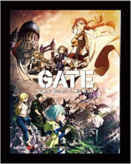 Yes Anime Official Licensed 3D Lenticular Poster Gate
