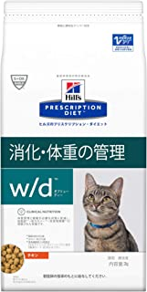 【療法食】 プリスクリプション・ダイエット キャットフード w/d ダブリューディー チキン 2kg