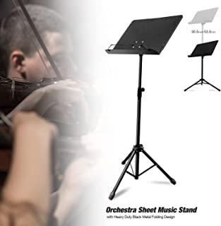 marching music stand