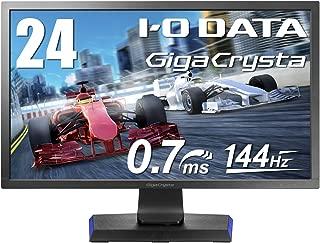 I-O DATA ゲーミングモニター 24インチ(144Hz) GigaCrysta PS4 FPS向き 0.7ms TN HDMI×3 DP 高さ調整 回転 EX-LDGC241HTB2