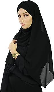 4db31aa911f Hijab Foulard à Enfiler avec bonnet intégré pour femme musulmane voilée  châle islamique voile enfilable