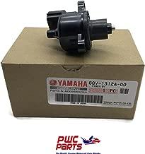 Yamaha 68V-1312A-00-00 Valve, Control; Outboard Waverunner Sterndrive Marine Boat Parts
