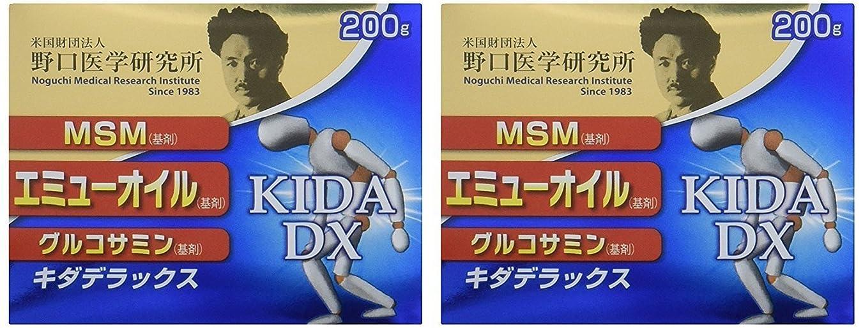 副産物シルク好きである2個セット!塗るグルコサミン KIDA DX キダデラックス