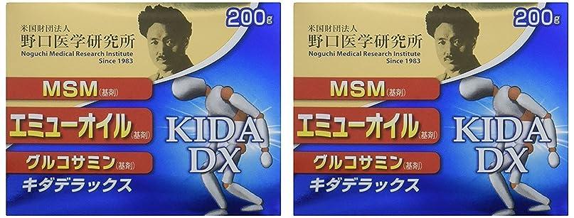 グリース酔うジュラシックパーク2個セット!塗るグルコサミン KIDA DX キダデラックス