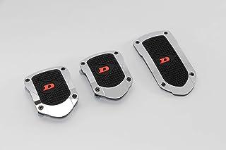 Suchergebnis Auf Für Innenausstattung Dunlop Innenausstattung Ersatz Tuning Verschleißteil Auto Motorrad