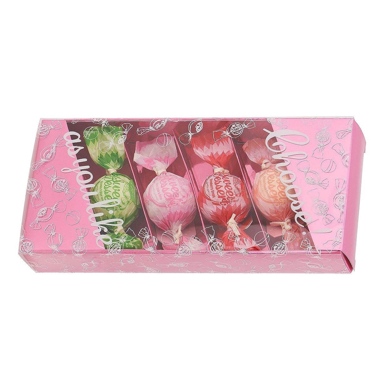 手配するバット霧深いアマイワナ バスキャンディー4粒ギフトセット(35g×4個) ピンク(発泡タイプ入浴料 バスギフト)