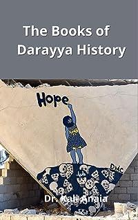 The Books of Darayya History (English Edition)