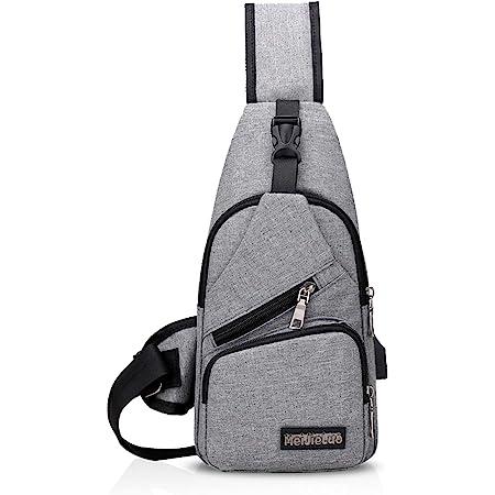 FANDARE Unisex Schultertasche Herren Damen Brusttasche Sling Bag Rucksack mit USB Umhängetasche Sporttasche für Wandern,Abenteuer,Sport, Reisen und Joggen Grau
