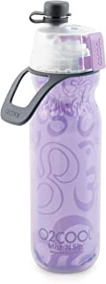 O2COOL HMCDP25 Insulated Water Bottle, Mist 'N Sip Yoga Series, 20 oz, Lilac, 20 Ounce