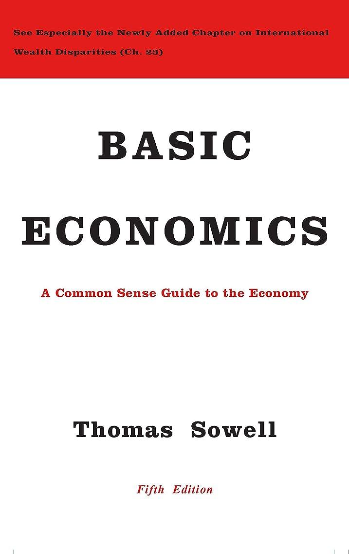 獣行動信号Basic Economics (English Edition)