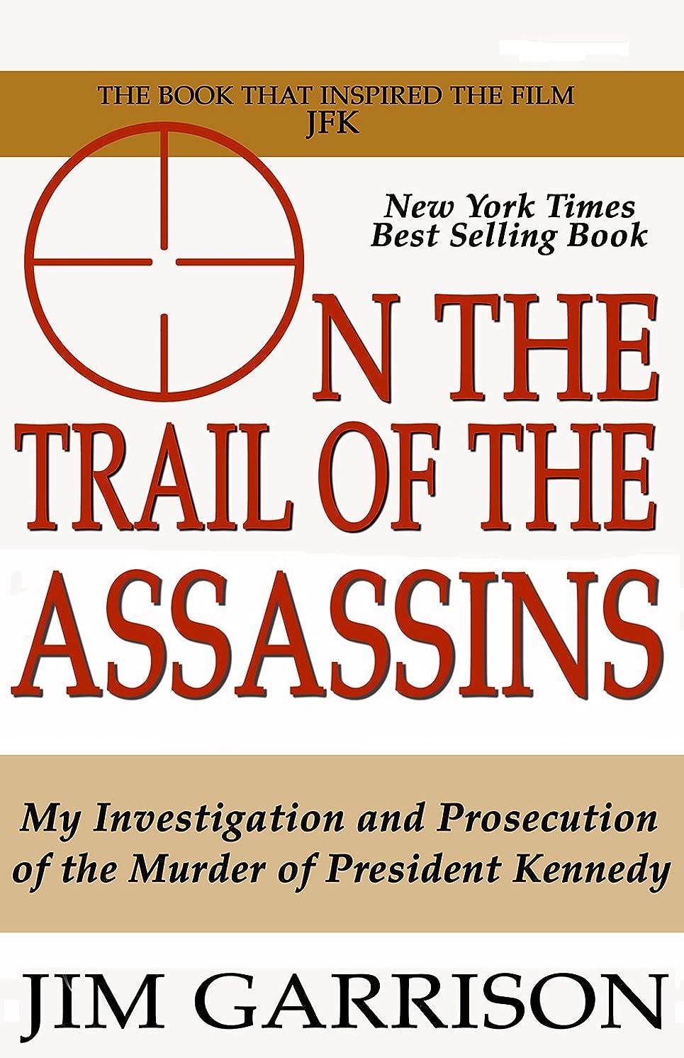 アラビア語日焼け投資On the Trail of the Assassins (English Edition)