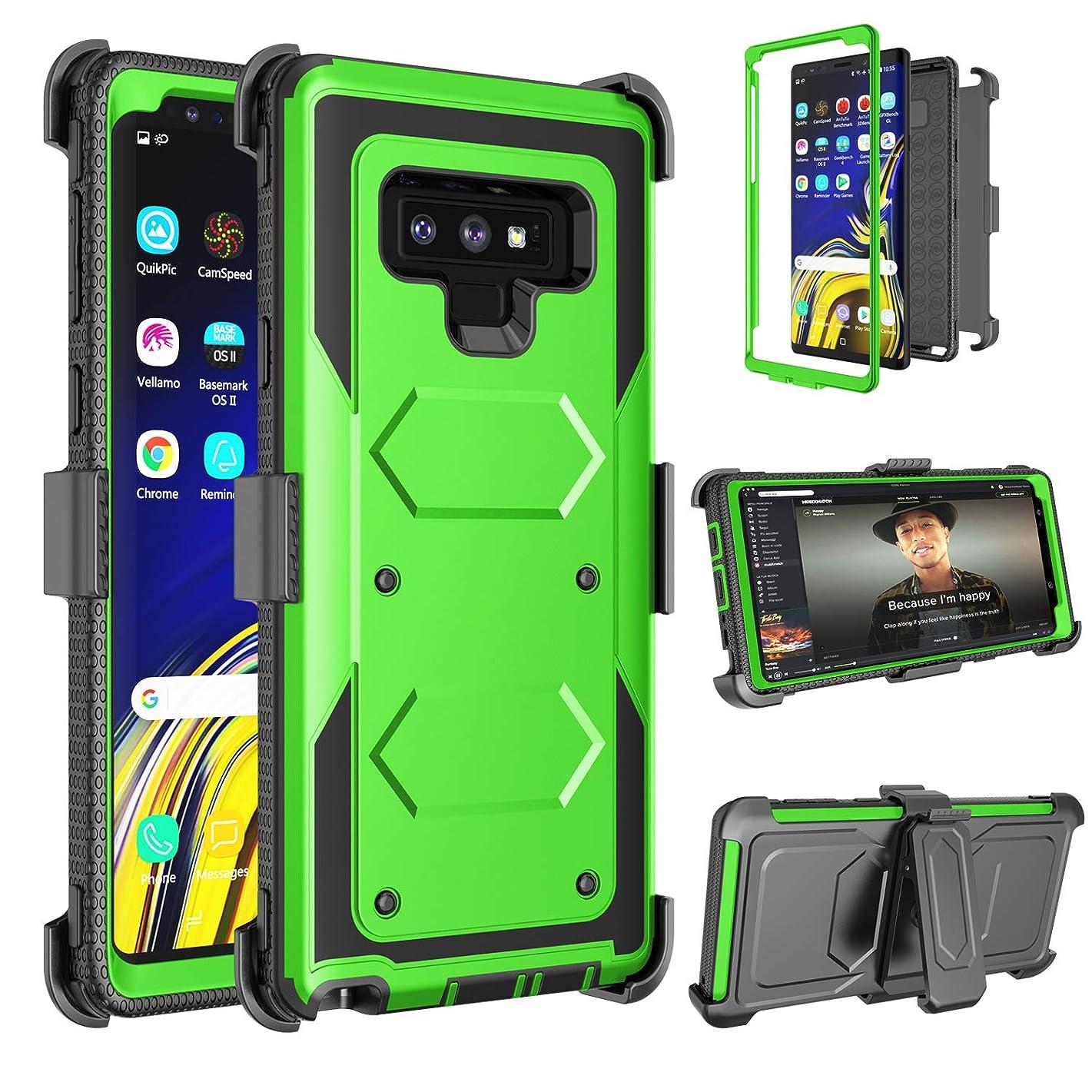 Tinysaturn Samsung Galaxy Note 9 Case, for Galaxy Note 9 Case, [Yvenus] Heavy Duty Shockproof Holster Belt Kickstand Cover - Grass Green