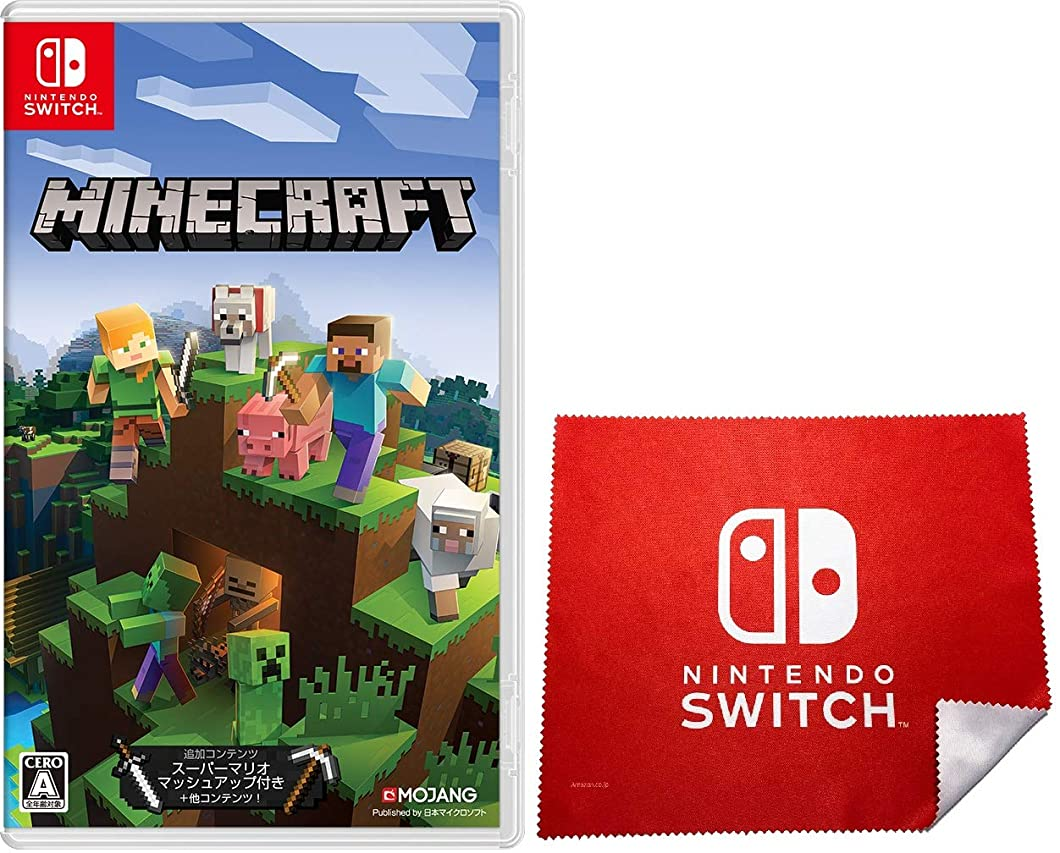 排気別れる秘密のMinecraft (マインクラフト) - Switch (【Amazon.co.jp限定】オリジナルマイクロファイバークロス 同梱)