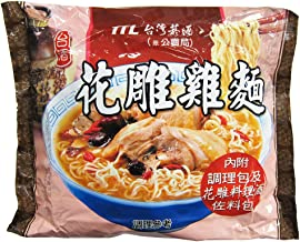 《台酒 TTL》 花雕鶏麺200g×3袋(老酒煮込鶏肉ラーメン) 《台湾 お取り寄せ土産》 [並行輸入品]