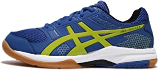 292993ad167ae Asics Gel Rocket 8 - Mens Indoor Court Shoes - Imperial/Sulphur  Spring/Silver