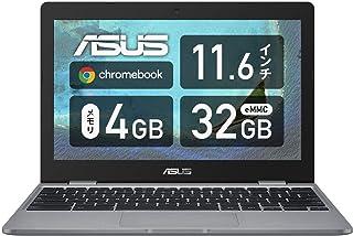 ASUS Chromebook クロームブック C223NA ノートパソコン(Celeron N3350 / 4GB / 32GB / 11.6型 / 999グラム / 日本語キーボード / グレー)C223NA-GJ0018 シルバー グーグ...