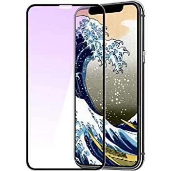 iPhoneXS MAX用 ガラスフィルム ブルーライトカット 強化ガラス 全面保護 液晶保護フィルム 0.25mm 超薄型 日本製素材旭硝子製【最强硬度9H /3D Touch対応/飛散防止/指紋防止/透過率99%/ 気泡ゼロ/貼付け簡単】(アイフォン iPhoneXS MAX用)