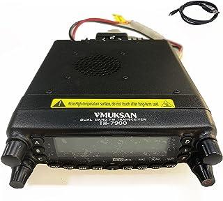 VMUKSAN Tyt Th-7900 50 Watt VHF Uhf Dual Band Car Truck Amateur Radio Base Station Mobile Transceiver Ham Cross Band with ...