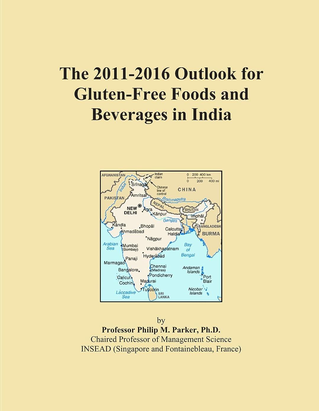 ガラガラ縞模様のスタッフThe 2011-2016 Outlook for Gluten-Free Foods and Beverages in India