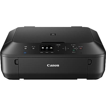 Canon インクジェットプリンター複合機 PIXUS MG5530 BK