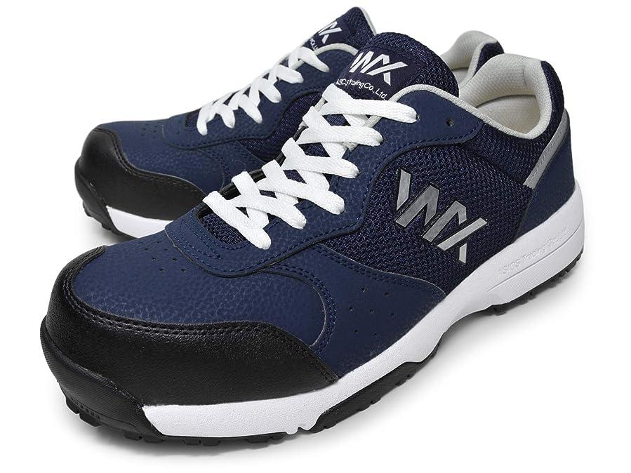 原稿局ゴージャス[テクシーワークス] プロスニーカー 5カラー 22.5cm~30.0cm 安全靴 WX-0001 3E 紐 メンズ レディース