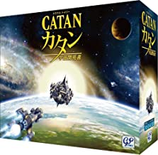 Catan Space Pioneer Edition