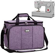 HOMEST Sewing Machine Carrying Case with Multiple Storage Pockets, Universal Tote Bag with Shoulder Strap Compatible with Most Standard Singer, Brother, Janome (Lavender)