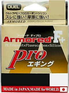 DUEL(デュエル) PEライン 0.6号/0.8号/1.0号 アーマード F+ Pro エギング 150M クリアーオレンジ エギング H4088/H4089/H4090