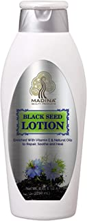 Madina Black Seed Body Lotion, 8.45 oz