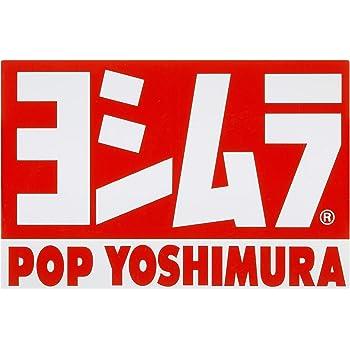 ヨシムラ(YOSHIMURA) POP YOSHIMURAステッカーSET 56x85mm 2PCS 904-054-0000