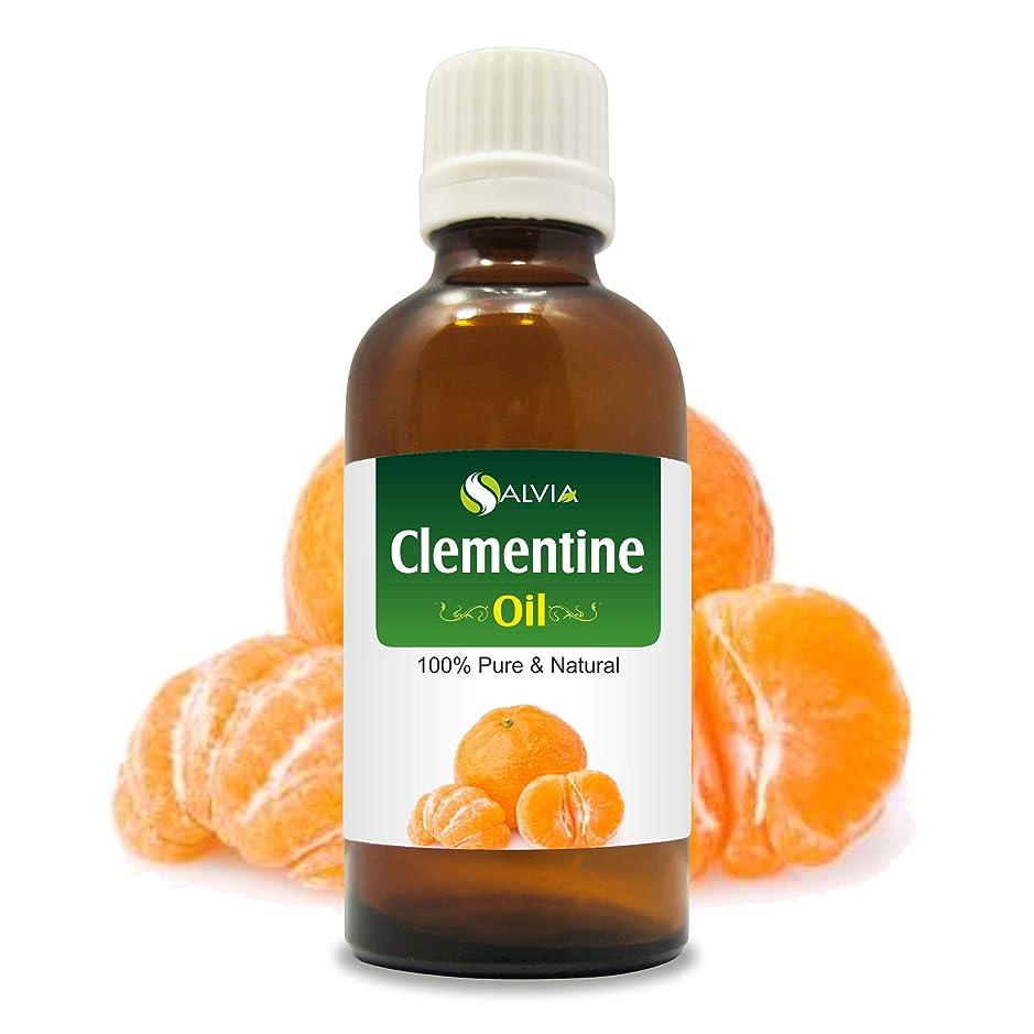 とげ抜本的な突然のClementine Essential Oil (Citrus Clementine) 100% Pure & Natural - Undiluted Uncut Therapeutic Grade - Best For Aromatherapy & More - 50 ML
