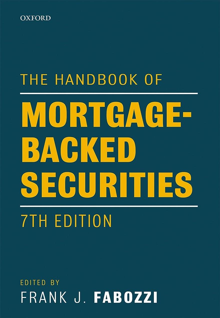 彫る姪ピースThe Handbook of Mortgage-Backed Securities, 7th Edition (English Edition)