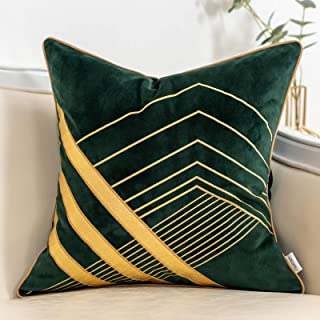 Yangest Teal and Gold Geometric Velvet Throw Pillow Cover Striped Leather Cushion Case Modern Luxury Textured Pillowcase f...