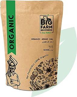Organic Arhar Dal 500g - Organic Split Pigeon Peas (Toor Dal) - Certified Organic - Indian Farms Certified Organic - Pesti...
