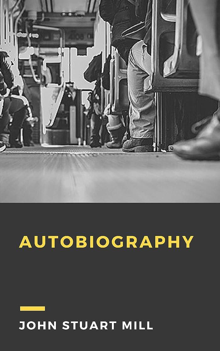 脳トレイル薬を飲むAutobiography (English Edition)