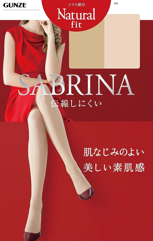 Sabrina Gunze Natural Fit Stocking Size M - L - 694 Nude Beige