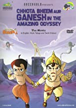 Chhota Bheem Aur Ganesh In The Amazing Odyssey